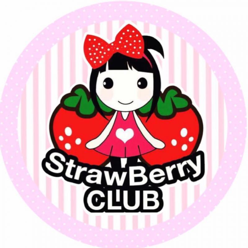 สมัครงาน Strawberry Club สาขา วี-สแควร์ นครสวรรค์