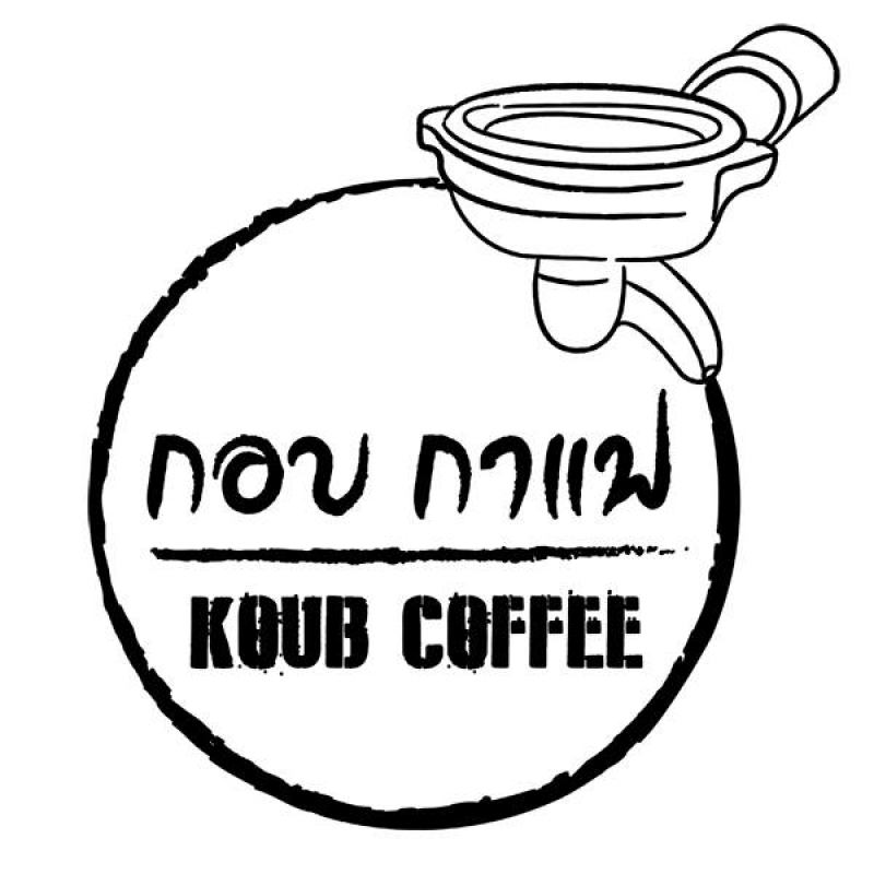สมัครงาน Koub Coffee (กอบกาแฟ)